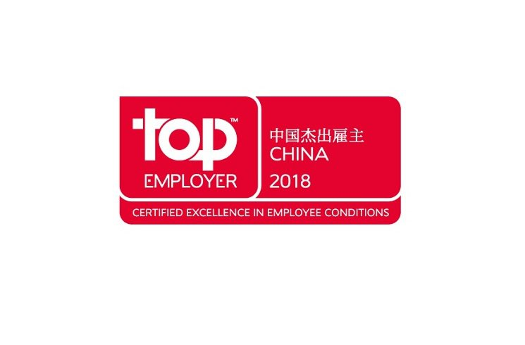 Top-employer-china_new