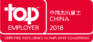 top_employer_china_2018.png